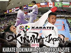 Karate1 Premier League Okinawa 2015