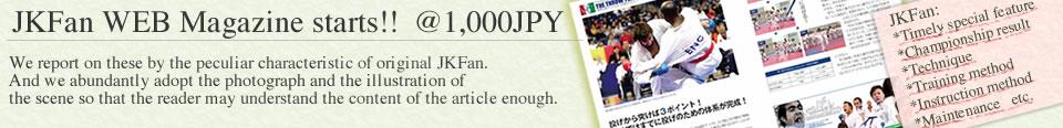 Web magazine JKFan